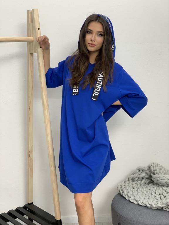 Šaty teplákové beautiful 20815/50319