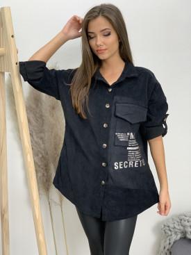 Košeľa menžestrová Secreto 55220