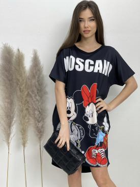 Šaty teplákové MOSCANO