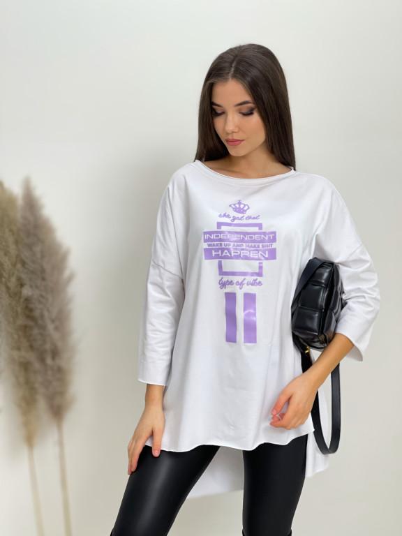 Tričko HAPPEN 920183