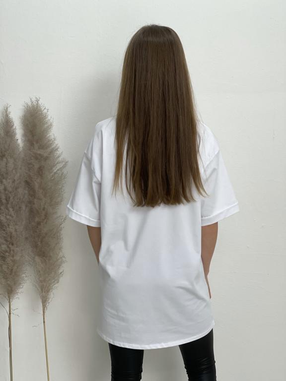 Tričko prodloužené Grateful 52130