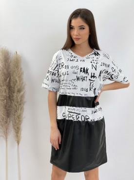 Šaty nad kolená s koženkou superor 50380