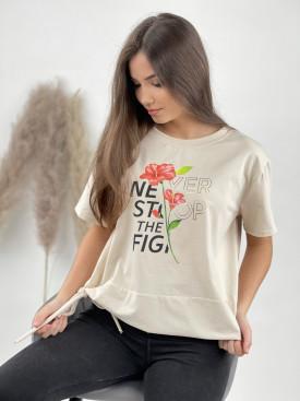 Tričko NEVER STOP 52192