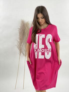 Šaty teplákové YES 12072