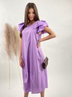 Šaty midi volánový rukáv 9917