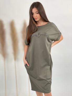Šaty teplákové SIMPLE 11871