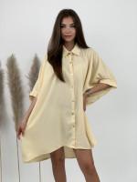 Košeľa oversize 53318