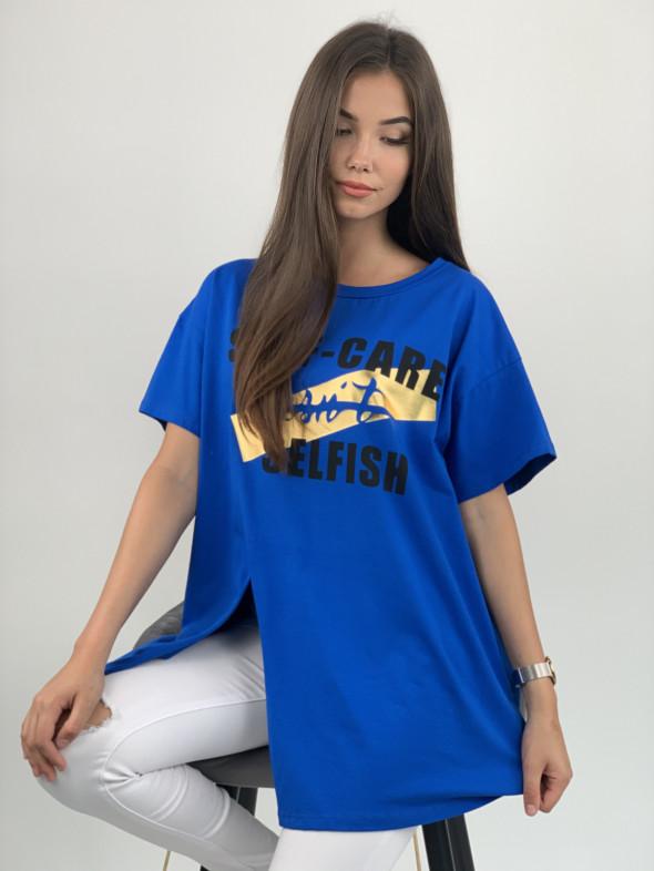 Tričko SELFCARE 21063