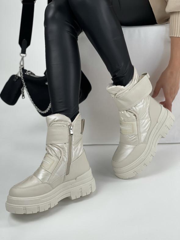 Topánky NB508 COLDY béžové